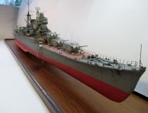 IJN Suzuya Fantom Model 1:200