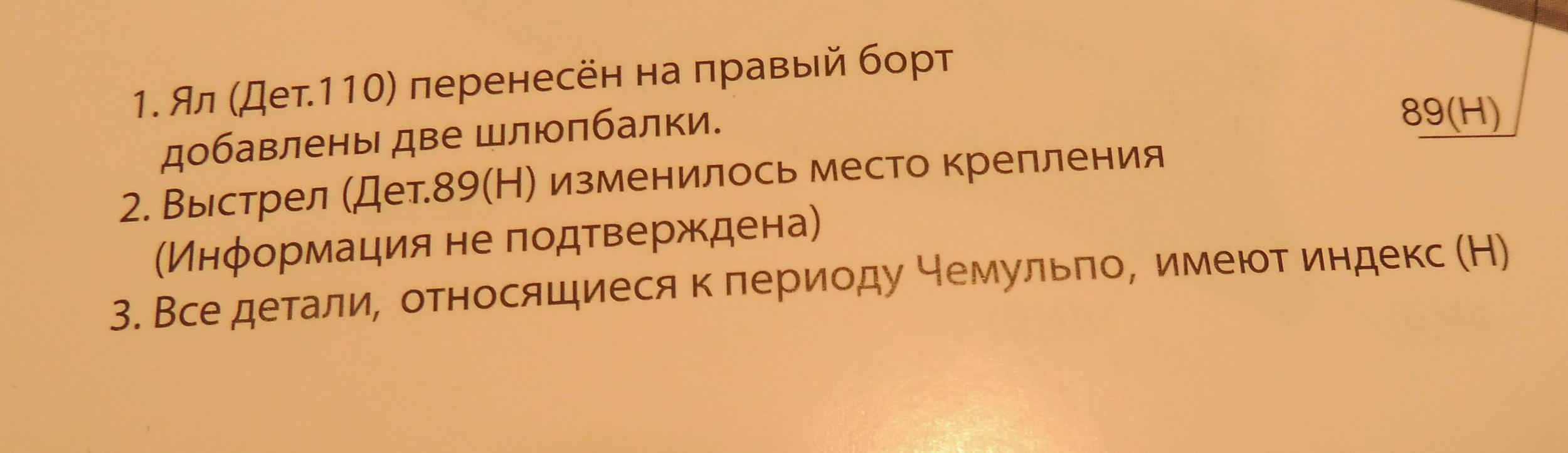 [Obrazek: 297_07_07_20_8_56_45_122701757.jpeg]